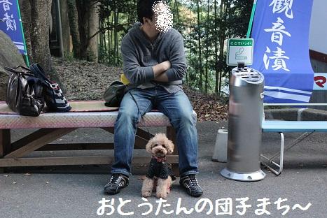 水沢観音8