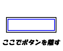20121010-1