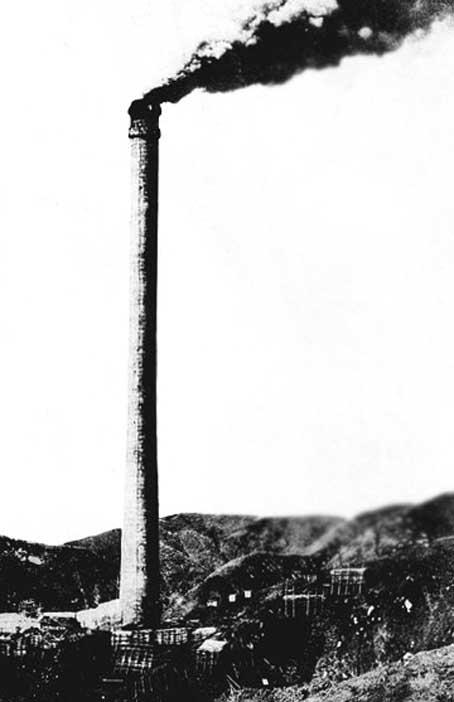 日立鉱山大煙突