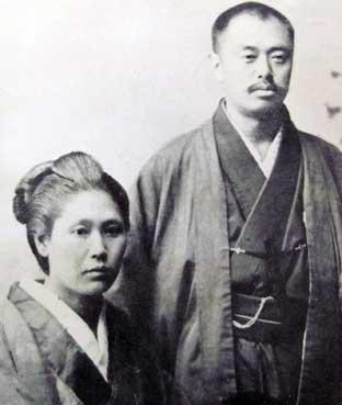 貞行と勝子