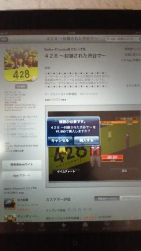 NEC_1224.jpg