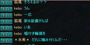 2014-11-21 01-09-36