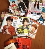 雑誌の山3