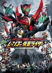 allrider2_DVD.jpg
