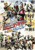 allrider_DVD.jpg