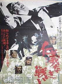 jingi_poster.jpg
