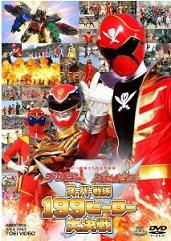 supersentai_DVD.jpg