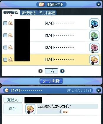 20120501_15.jpg