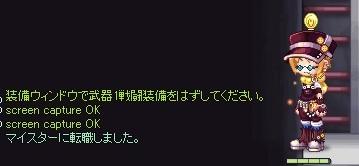 20120502_14.jpg
