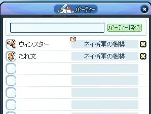 20120502_17.jpg