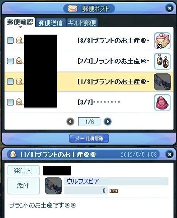 20120506_1.jpg