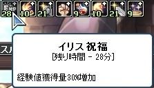 20120506_11.jpg