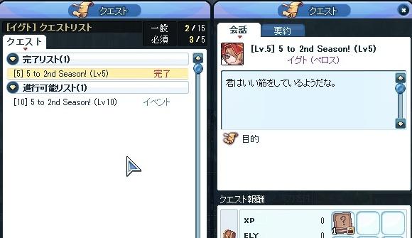 20120507_1.jpg