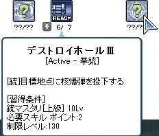 20120510_1.jpg