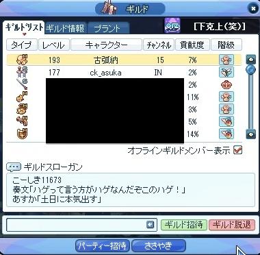 20120510_11.jpg