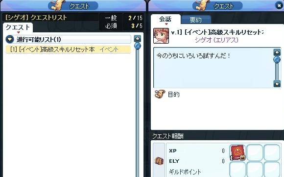 20120510_2.jpg