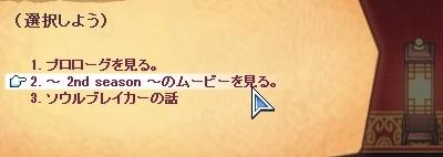20120510_5.jpg