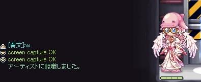20120513_9.jpg
