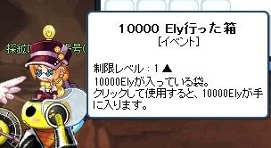 20120514_14.jpg