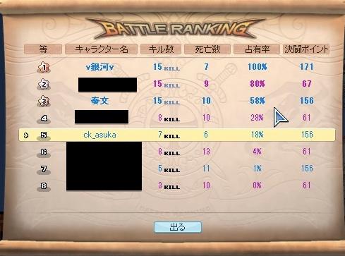 20120514_7.jpg