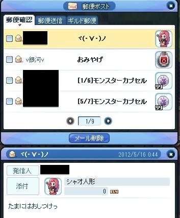 20120516_3.jpg