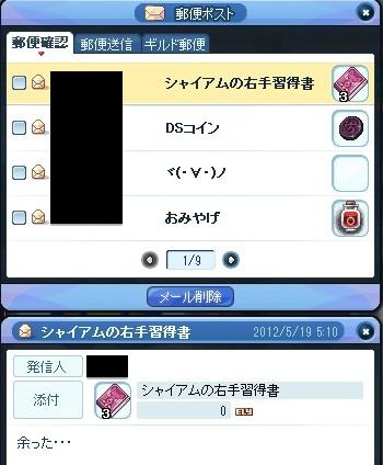 20120518_16.jpg