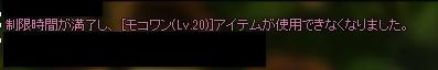 20120521_14.jpg