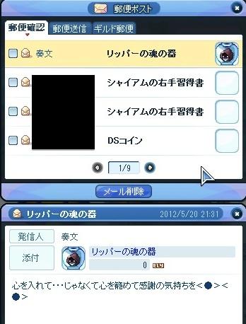 20120521_28.jpg