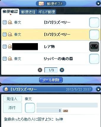 20120523_1.jpg