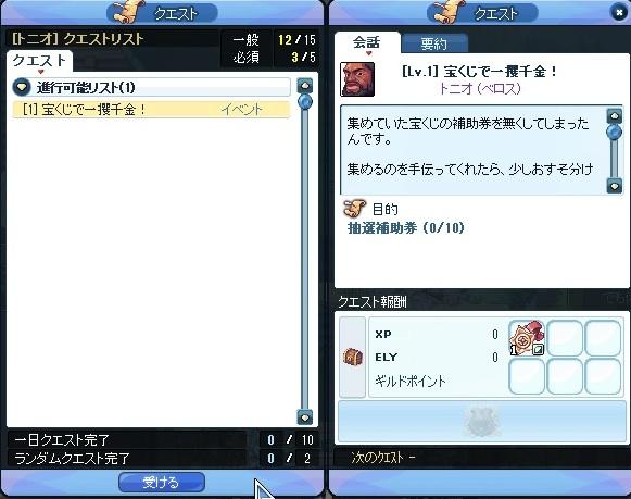 20120525_1.jpg