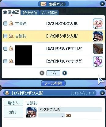 20120526_8.jpg