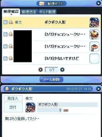 20120528_1.jpg