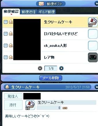 20120528_7.jpg