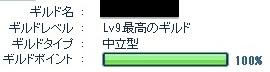 20120530_3.jpg