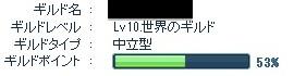 20120530_5.jpg