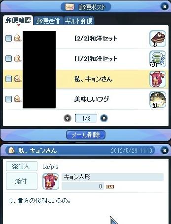 20120530_7.jpg
