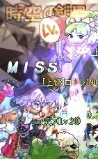20120531_2.jpg