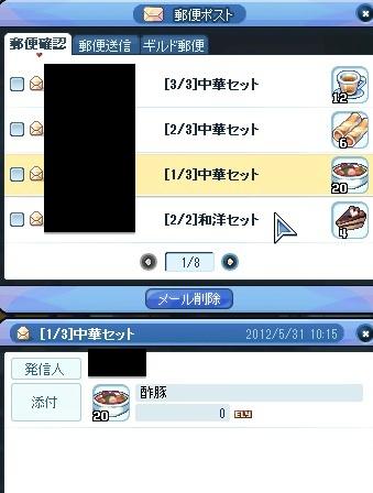 20120603_1.jpg