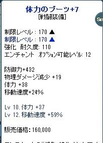 20120603_10.jpg