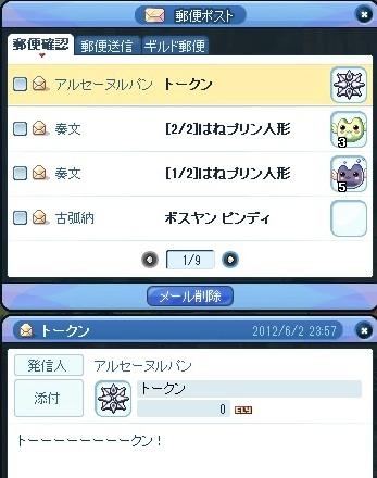 20120603_19.jpg