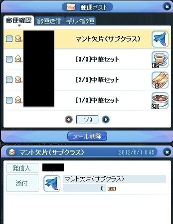 20120603_20.jpg