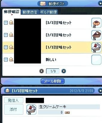 20120609_10.jpg
