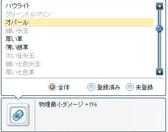 20120611_8.jpg