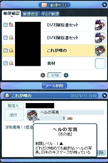 20120614_1.jpg