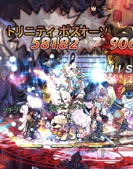 20120617_17.jpg