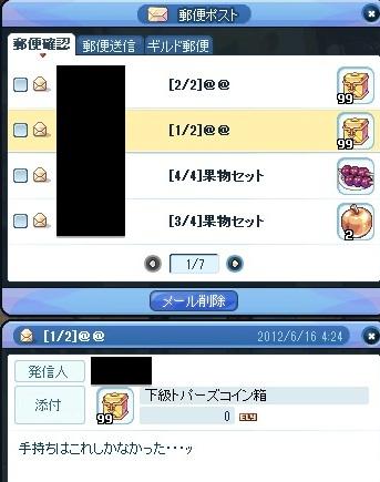 20120617_7.jpg