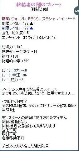 20120618_3.jpg