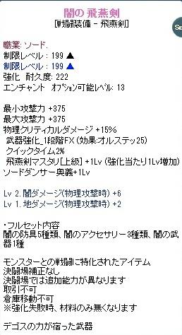 20120618_9.jpg