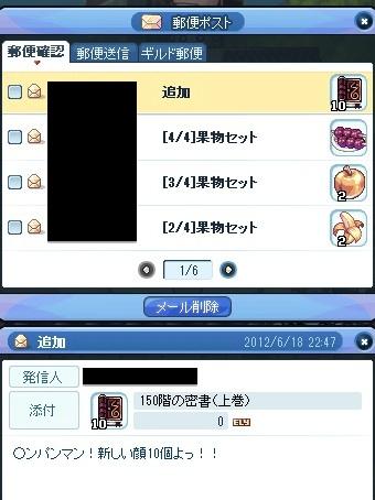 20120619_4.jpg