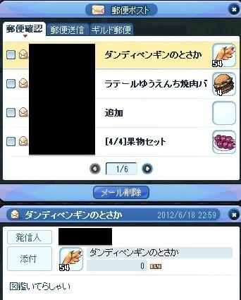 20120619_7.jpg